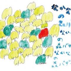 バザール表-thumb-410x289-15