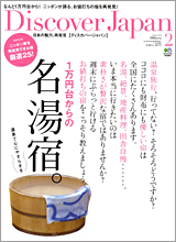 img_magazine_vol20